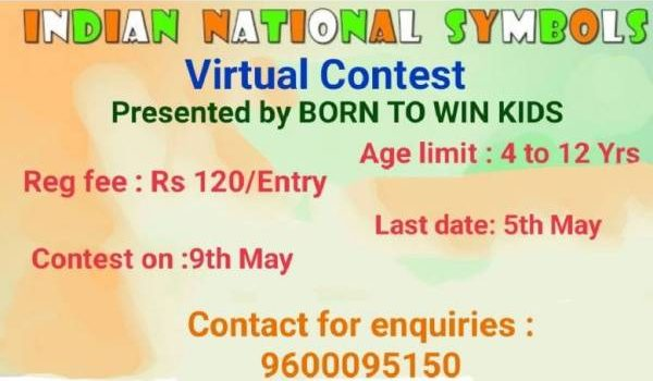 BORN TO WIN KIDS Online INDIAN NATIONAL SYMBOLS Quiz