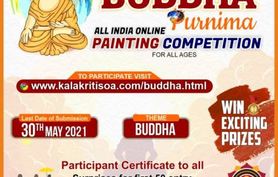 BUDDHA PURNIMA, All India Online Painting Competition 2021