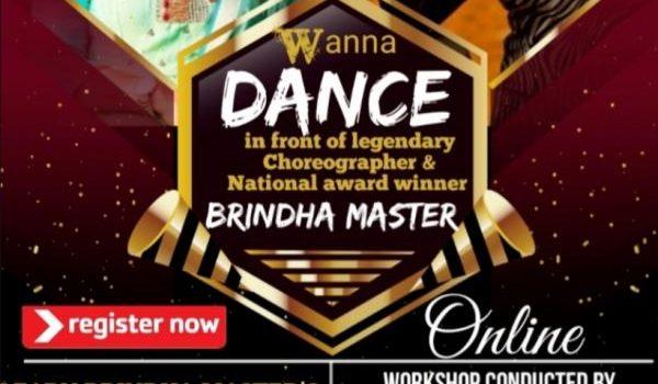 Celebrity Dance Workshop