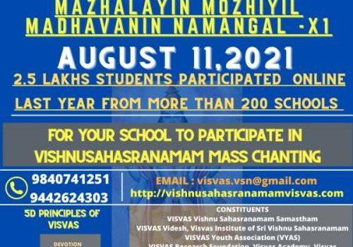 Mazhalayin Mozhiyil Madhavanin Namangal , August 11  2021