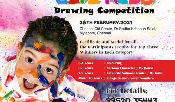 Chennai CITI Kids Drawing Competition at Chennai CITI Centre, Mylapore