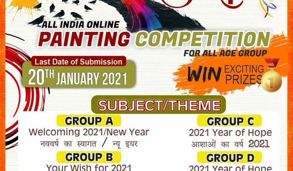 COLOURS OF HOPE 2021 : All India Painting Competition