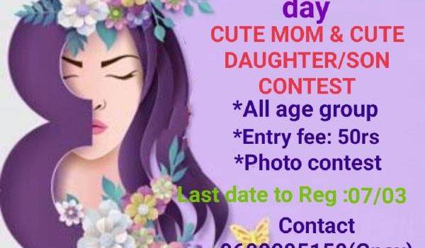 CUTE MOM & CUTE DAUGHTER/SON Women's Day Photo Contest