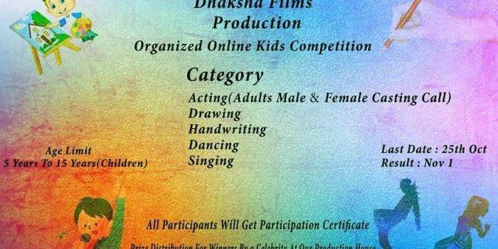 DHAKSHA FILMS PRODUCTION ONLINE KIDS COMPETITION October 2021