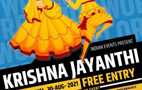 Krishna Jayanthi Dandiya Dance Fest World Record Attempt Event| Free Entry