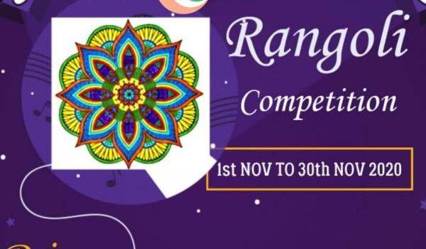 Deshpatrika Rangoli Competition 2020