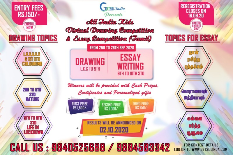 Online Essay Writing Competitions 2012 In India