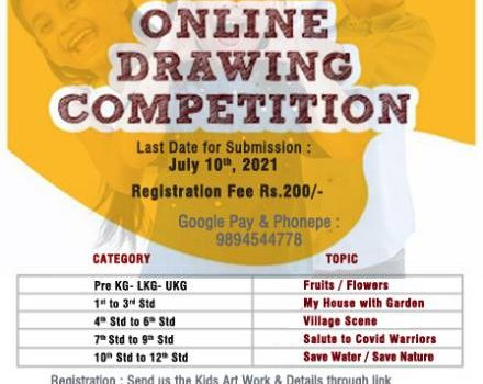 Magizh Academy National Level ONLINE DRAWING COMPETITION 2021