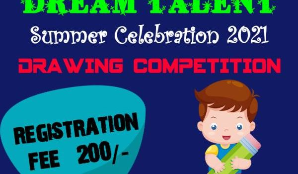 DREAM TALENT DRAWING COMPETITION April 2021