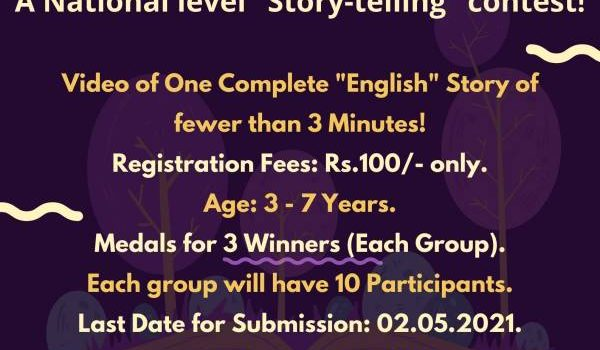 """EClaps presents """"Narrator""""