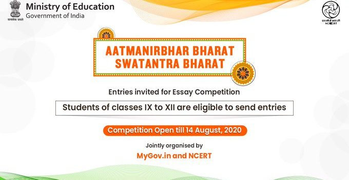 Online Essay Writing Competition themed 'Aatmanirbhar Bharat-Swatantra Bharat' by Mygov.in & NCERT