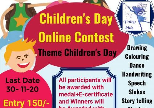Fairy Kids PresentsChildren's Day Online Contest 2020
