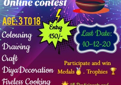 All India Diwali Online Contest 2020 by Fairy kids
