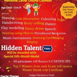 Festival Season Cultural Fest 2021 Online Contests