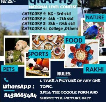 NATIONAL LEVEL PHOTOGRAPHY DAY CONTEST by Great Success Academy