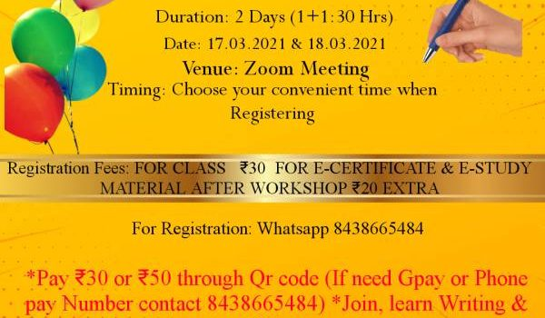Handwriting Workshop by Great Success Academy