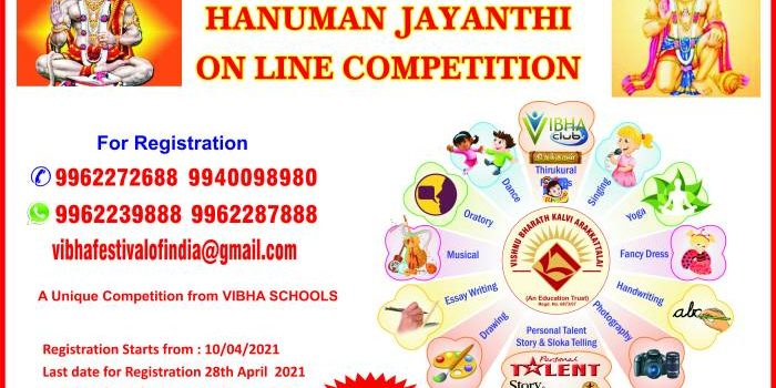 HANUMAN JAYANTI | Vibha Competition April 2021