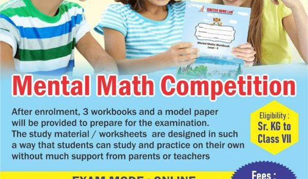 MENTAL MATH COMPETITION  12.12.2021