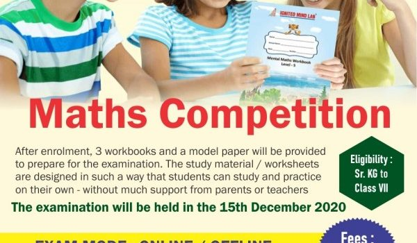 NATIONAL LEVEL MATHS COMPETITION