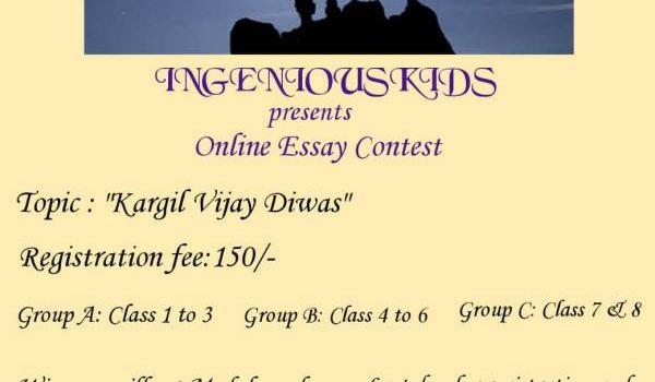 Ingeniouskids Online Essay contest on Kargil Vijay Diwas