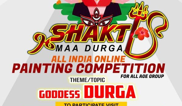 ALL INDIA PAINTING COMPETITION 2020 :: SHAKTI – GODDESS DURGA