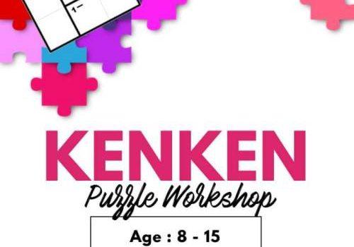 KenKen Workshop by Skill Tree