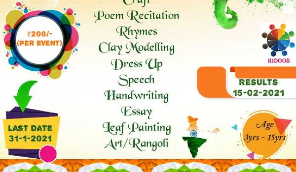 KIDOOS REPUBLIC DAY Online Contest 2021