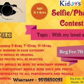 KIDOOS Selfie/Photo Contest
