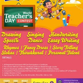 Kidsevent.in All India National Level -2021 Online Contest