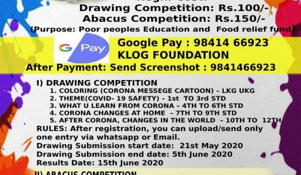 All India Covid 19 Online Contest 2020 | Drawing & Abacus Competitions
