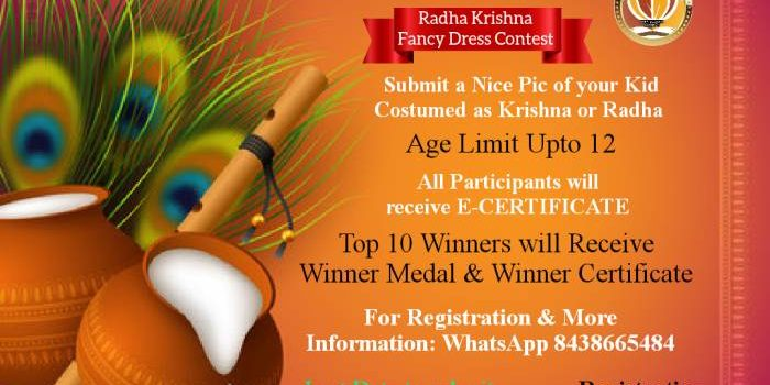 RADHA KRISHNA FANCY DRESS CONTEST 2021