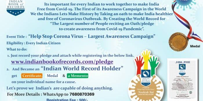 Indian Book of Records Initiation | Largest Awareness Campaign : Let's Make Corona Free India