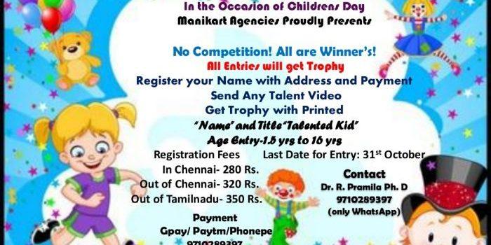 Children's Day Event by Manikart Agencies