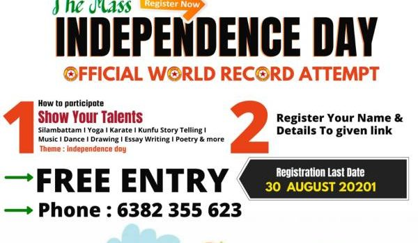 Mass Independence Day Official World Record Attempt | Free Entry