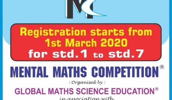 Mental Maths Competition