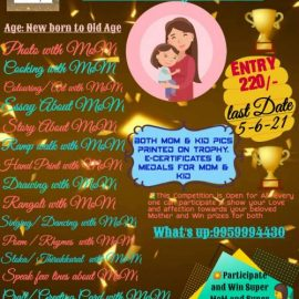 Fairy kids proudly Presents National Level Online Mother's Day Contest