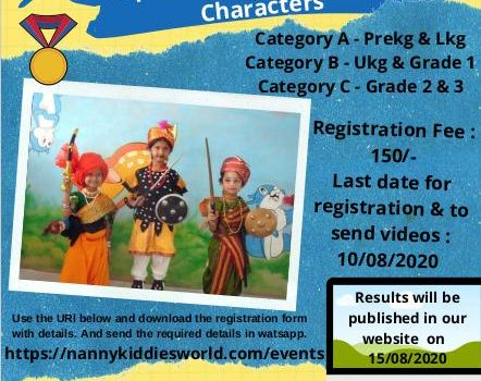 NKW – Online Fancy Dress Competition