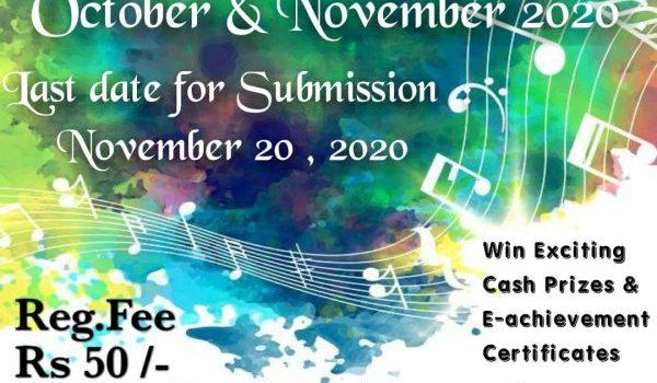 Online Singing Contest (October & November, 2020)