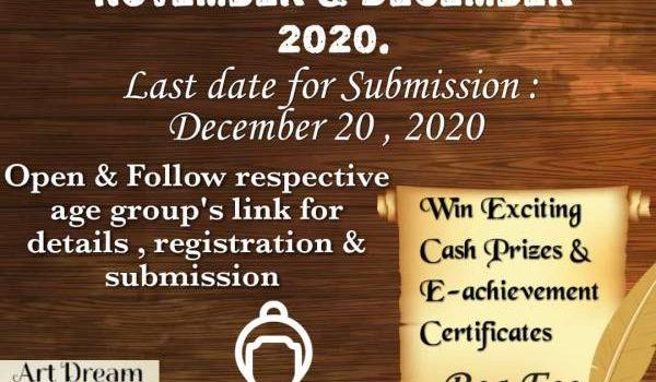 Online Thirukural Recitation Contest – November & December 2020