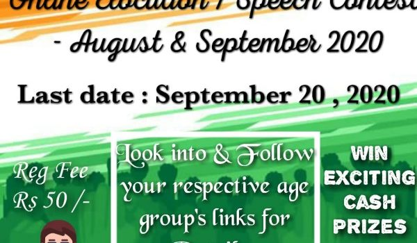 Online Speech Contest by Art Dream Express Studio for Aug & Sep 2020