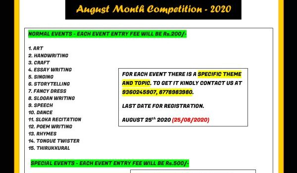 Phoenix Academy August 2020 Competition