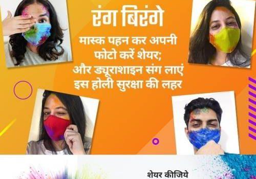 Rang De India Holi Photo Contest by Tata BlueScope Steel