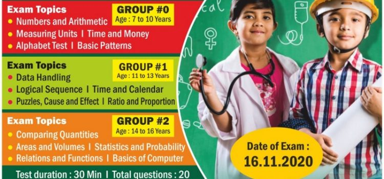 ALL INDIA NATIONAL LEVEL MATH TECH COMPETITION 2020