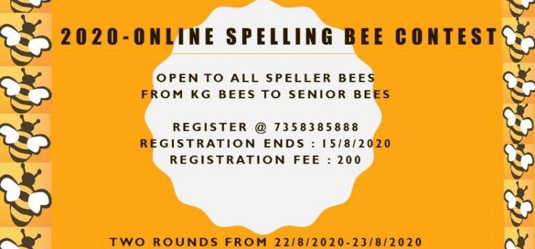 Camroc Brainery 2020 ONLINE SPELLING BEE CONTEST