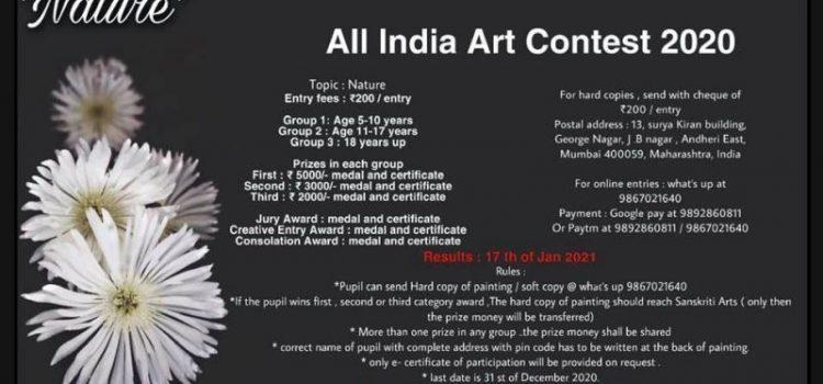 Sanskriti Arts All India Art contest 2020 – Nature