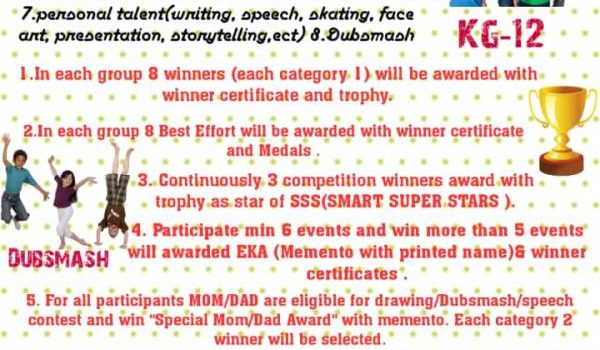 SMART SUPER STARS presents ENORMOUS KID AWARD ONLINE COMPETITION 2020
