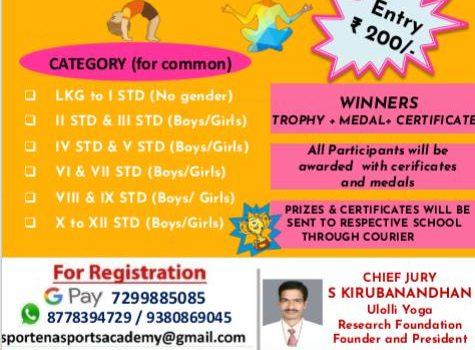SPORTENA Online Yoga Competition for School Children