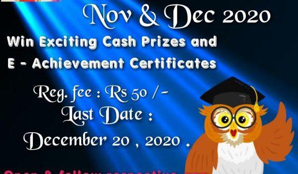 Online English Story Narration Contest – November & December 2020
