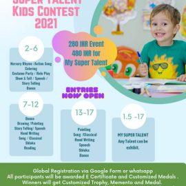 Super Talent Kids Contest 2021