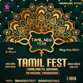 Sparkling Stars Presents Tamil New Year Contest – Tamil Fest